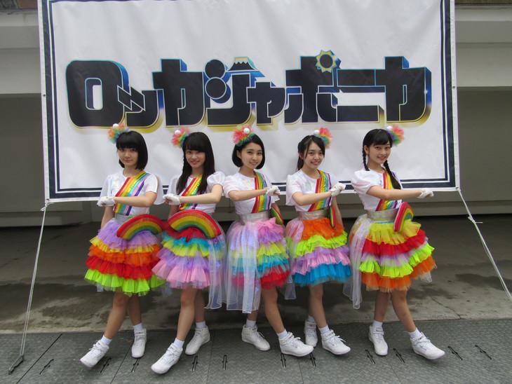 ロッカジャポニカ(写真提供:EVIL LINE RECORDS)