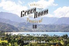 「GREENROOM FESTIVAL Hawaii '18」ビジュアル