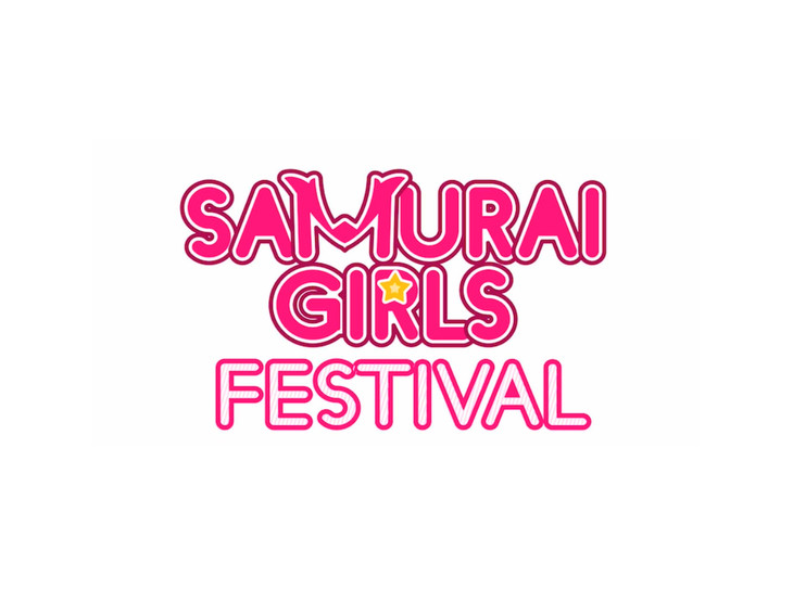 「SAMURAI GIRLS FESTIVAL」ロゴ