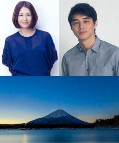 「ピース・ニッポン」のキービジュアルと本作でナビゲーターを務める小泉今日子、東出昌大。