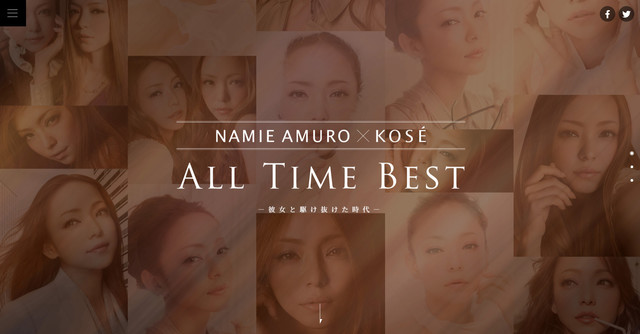「NAMIE AMURO×KOSE ALL TIME BEST」トップページ
