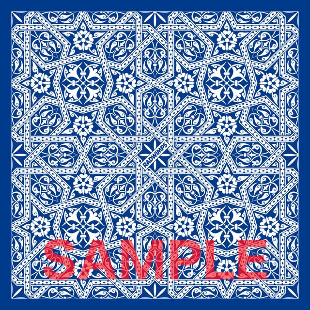 RADWIMPS「カタルシスト」完全生産限定盤のバンダナイメージ。