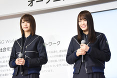土生瑞穂と菅井友香。