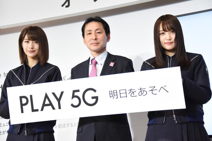 左から土生瑞穂、中村武宏5G推進室長、菅井友香。
