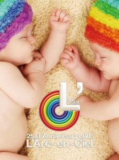 L'Arc-en-Ciel「25th L'Anniversary LIVE」初回限定盤ジャケット