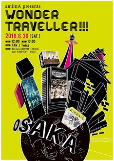 「amiinA presents『WonderTraveller!!! OSAKA』」告知ビジュアル