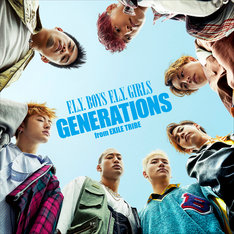 GENERATIONS from EXILE TRIBE「F.L.Y. BOYS F.L.Y. GIRLS」CD+DVDジャケット