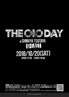 「AA= THE OIO DAY」フライヤー