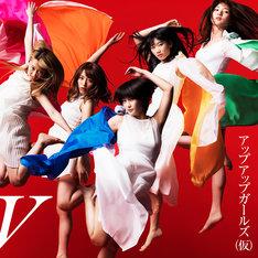 アップアップガールズ(仮)「5thアルバム(仮)」ジャケット