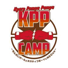「日比谷野音95周年・日比谷公園115周年記念 KPP CAMP~もんだいガールとネガティブボーイとNEOたち~」告知ビジュアル