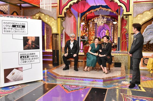 5月9日放送の「今夜くらべてみました」のワンシーン。(c) 日本テレビ