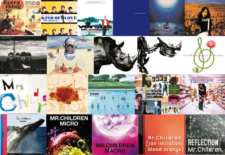 Mr.Childrenの全アルバムジャケット。