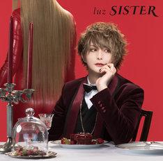 luz「SISTER」初回限定盤ジャケット