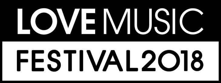 「LOVE MUSIC FESTIVAL 2018」ロゴ