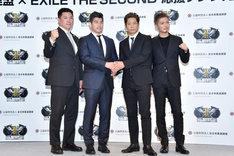 左から増地克之全日本女子監督、井上康生全日本男子監督、黒木啓司、EXILE SHOKICHI。