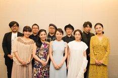 「笹川美和 Concert 2018 ~新しい世界~」東京公演の全出演者。(撮影:田中聖太郎)