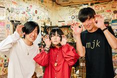 左からとホリエアツシ(ストレイテナー)、majiko、荒井岳史(the band apart)。(Photo by Viola Kam[V'z Twinkle])