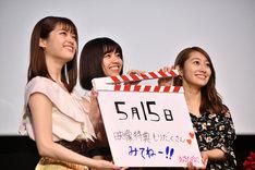 左から松村沙友理、西野七瀬、桜井玲香。