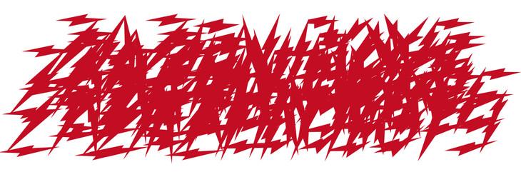 ZAZEN BOYSロゴ