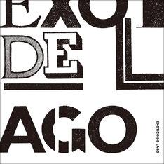 EXOTICO DE LAGO「EXOTICO DE LAGO」ジャケット