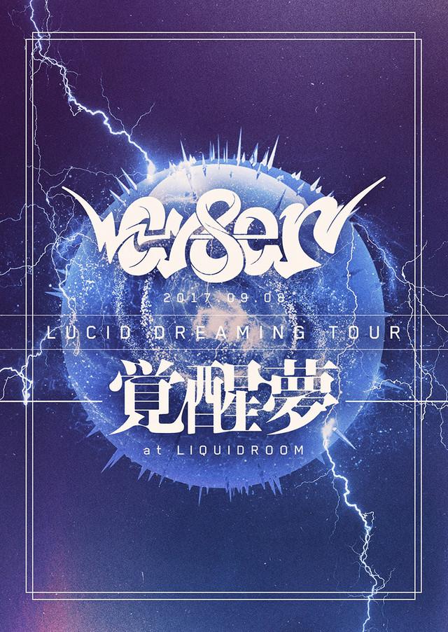 CY8ER「LUCID DREAMING TOUR -覚醒夢- at LIQUIDROOM」ジャケット