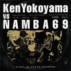 Ken Yokoyama / NAMBA69「Ken Yokoyama VS NAMBA69」ジャケット