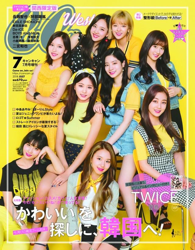 「CanCam」2018年7月号 関西版表紙