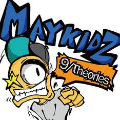 MAYKIDZ「9/Theories」ジャケット