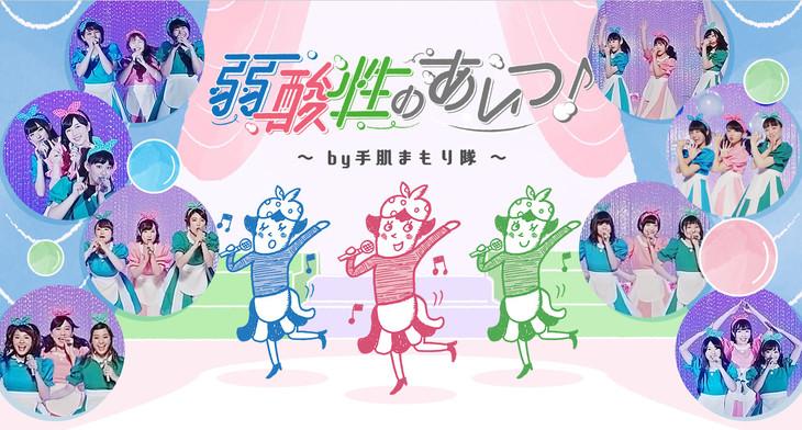 「ビオレu 泡ハンドソープ」プロモーション動画メインビジュアル