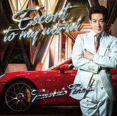 田原俊彦「Escort to my world」初回限定盤ジャケット