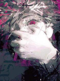 Co shu Nie「asphyxia」期間生産限定盤ジャケット (c)石田スイ/集英社・東京喰種:re製作委員会
