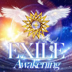 EXILE「Awakening」配信ジャケット