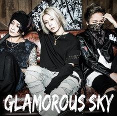 SHIN「GLAMOROUS SKY」配信ジャケット