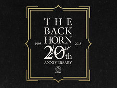 THE BACK HORN結成20周年ロゴ