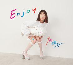 大原櫻子「Enjoy」初回限定盤Aジャケット