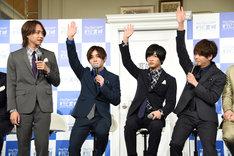 八乙女光が出題する方言クイズに答えようとする山田涼介、知念侑李、有岡大貴。