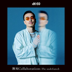AK-69「無双Collaborations -The undefeated-」ジャケット