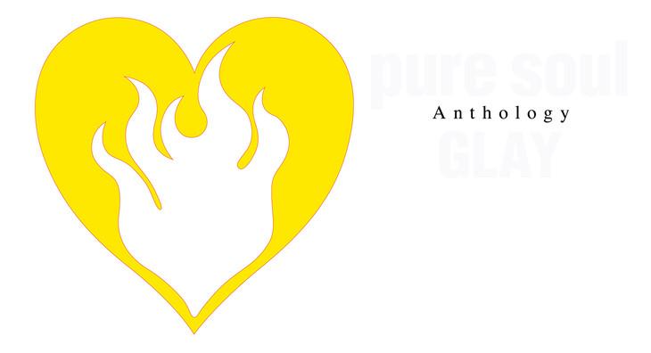 GLAY「pure soul Anthology」ジャケット