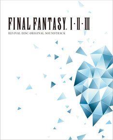 植松伸夫「FINAL FANTASY I.II.III Original Soundtrack Revival Disc」ジャケット