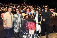 映画「HURRY GO ROUND」初日舞台挨拶の記念写真。