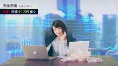 桜エビ~ず「エビ・バディ・ワナ・ビー」ミュージックビデオのワンシーン。