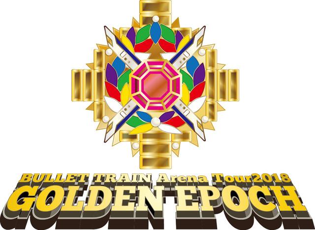 タカシがデザインした超特急「BULLET TRAIN Arena Tour 2018 GOLDEN EPOCH」のロゴ。
