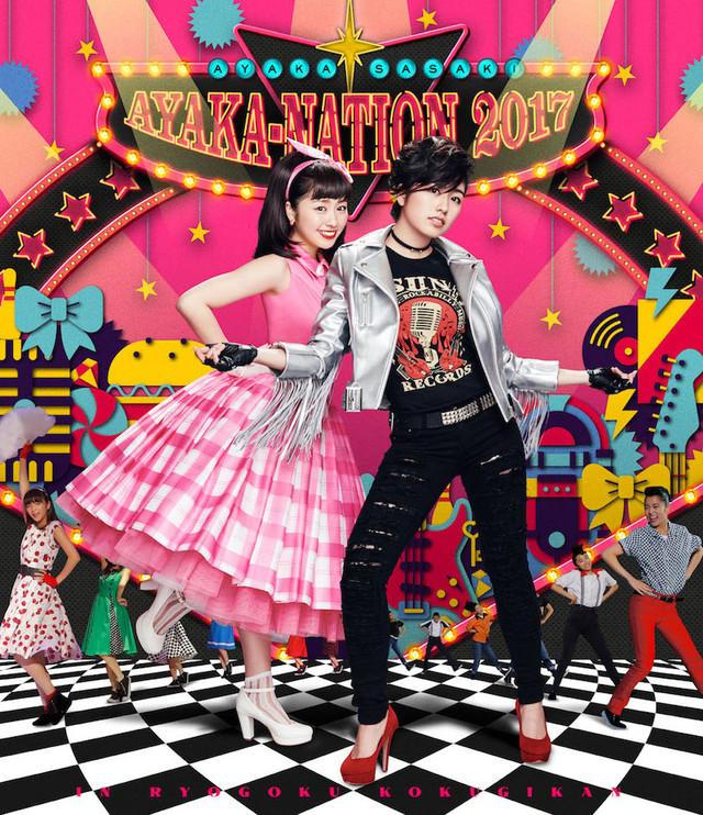 佐々木彩夏「AYAKA-NATION 2017 in 両国国技館」Blu-ray盤ジャケット