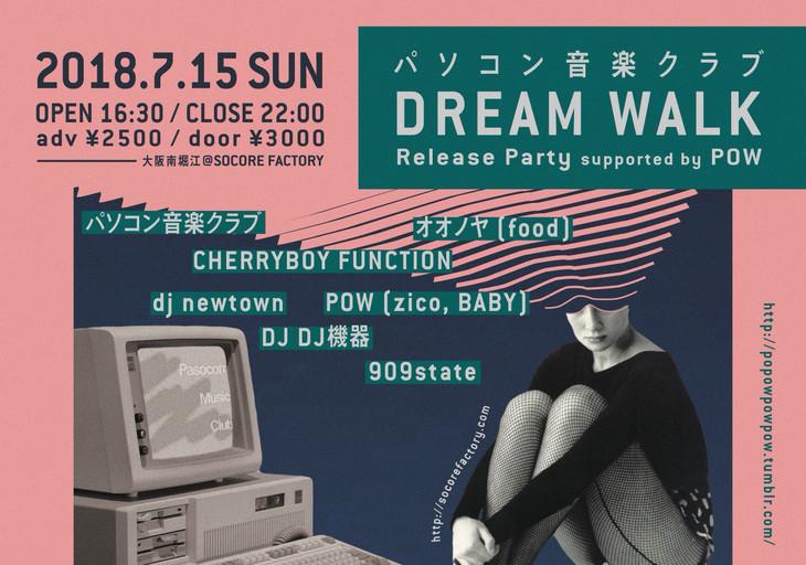 """大阪公演「パソコン音楽クラブ """"Dream Walk"""" Release Party Supported POW」フライヤー画像"""