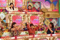 秋野暢子率いる女性チーム。(c)フジテレビ