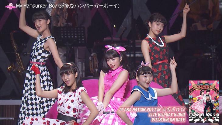 「AYAKA  NATION  2017 in 両国国技館 LIVE Blu-ray & DVD」トレイラーより。