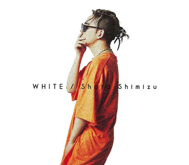 清水翔太「WHITE」初回限定盤ジャケット