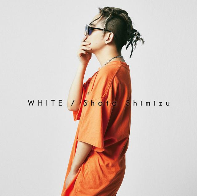 清水翔太「WHITE」通常盤ジャケット