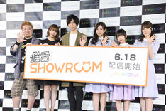 左から吉田豪、指原莉乃、前田裕二代表取締役社長、新内眞衣、与田祐希、衛藤美彩。