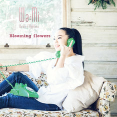 Wa:Mi「Blooming flowers」ジャケット